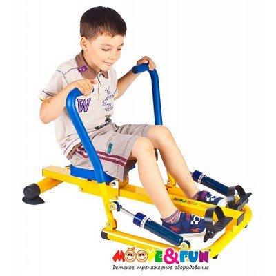 Подарок спортивный ребенку 69